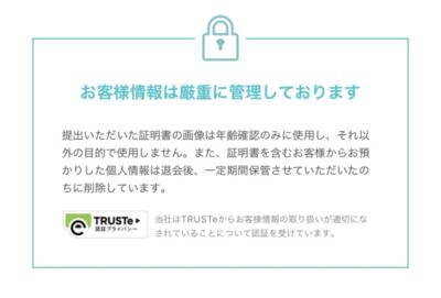 f:id:doku_usako:20181010144304p:plain
