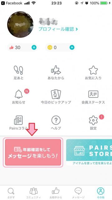 f:id:doku_usako:20181010144737j:plain